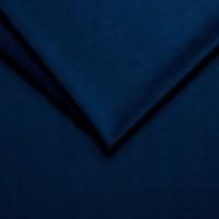 Tkanina zasłonowa VELVET WELUR ZAMSZ VELLUTO (cena za 0,5m.) - kolor granatowy